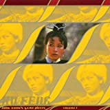 Xu Feng: Volume 1 by John Zorn (2000-09-26)