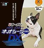ネオシーツカーボンDX (超厚型) レギュラー 88枚×★4個★【ケース販売】