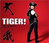 大我「TIGER!」