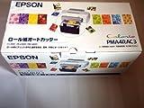エプソン PMA4RAC3 ロール紙オートカッター