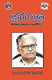 Aksharayatra