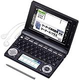 CASIO Ex-word 電子辞書 上級英語モデル 150コンテンツ・2000文学作品・クラシック1000フレーズ収録 ツインカラー液晶 EX-VOICE機能 タフパワー 学習帳機能搭載 XD-D9800GM
