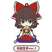 ねんどろいどぷらす ラバーストラップ 東方Project 第五章 博麗霊夢ver.3