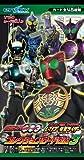 仮面ライダーオーズ コレクションカードガム3 1BOX(食玩)