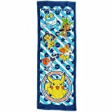 Pokemon [ Junior bath towel ] children's pool towel / Pikachu and Friends Pokemon