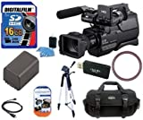 Sony HXR-MC2000U HXRMC2000 Shoulder Mount AVCHD Camcorder Starter Package Includes NPF970 Battery, 16GB SDHC Memory Card + More!!!!