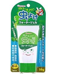 日亚:Wakodo 和光堂 宝宝驱蚊啫喱 563日元