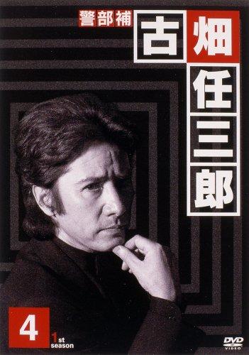 【古畑任三郎】菅原文太登場回まとめ。シーズンラストを飾るのは古畑vs刑事