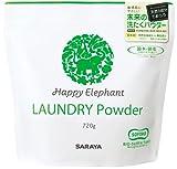 Happy Elephant 洗濯用 パウダー 720g
