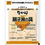 なか卯 親子丼の具 20パック (145g×20) 冷凍食品