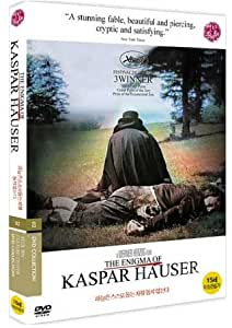 The Enigma of Kaspar Hauser [1974]