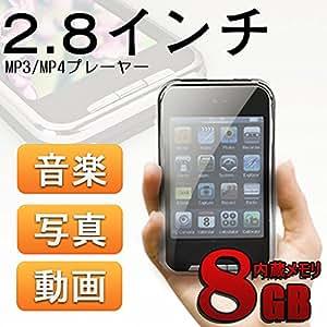 8GB 2.8インチ タッチスクリーン ポータブルMP3/MP4プレーヤー タッチパネル カメラ搭載 MiniSDカードスロット付 ブラック  並行輸入品