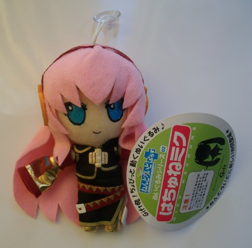 6″ Nendoroid Vocaloid Luka Plush Doll Toy image