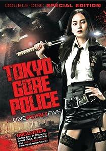Tokyo Gore Police Stream German