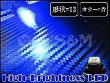 D-4-78 メーター エアコンパネル 1chipSMD LEDバルブ T3 ブルー発光 アルテッツァ ウィンダム ローレル グロリア セドリック セレナ Y32 Y33 シーマ シルビア スカイライン オデッセイ レガシィ タント ムーヴ
