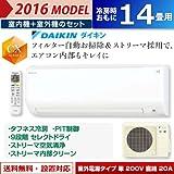 DAIKIN ダイキン工業 CX F40TTCXV-W