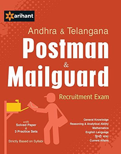 Andhra & Telangana Postman & Mailguard Recruitment Exam