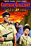 Captain Gallant of Foreign Legion 1 [DVD] [Region 1] [US Import] [NTSC]