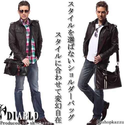 ショルダーバッグ 2way&3style DIABLO KA-880 【ブラック×ブルー】