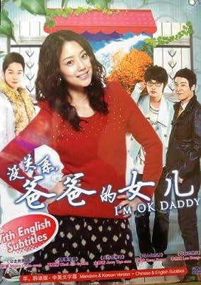 I'm OK Daddy (All Region DVD, Korean Drama, 4 DVDs, Episode 1-17, English Sub)