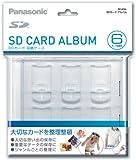 Panasonic SDカードアルバムケース RP-SDAL