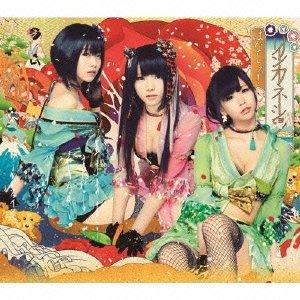リインカーネーション(初回生産限定盤B)(DVD付)
