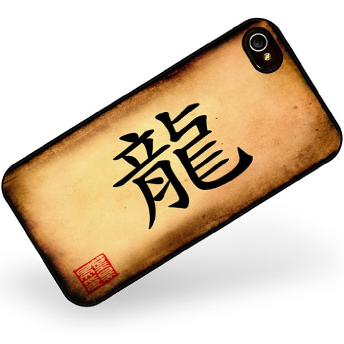 Rubber Case for iphone 4 4s Chinese characters, letter Dragon – Neonblond