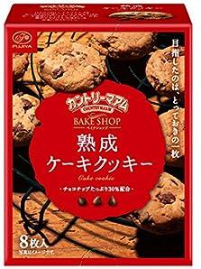 不二家 8枚カントリーマアムベイクショップ(熟成ケーキクッキー) 8枚×5箱