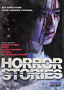Horror Stories [Import]