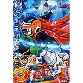 ドラゴンボールヒーローズ 第3弾  グレートサイヤマン 【SR】 スーパーレア