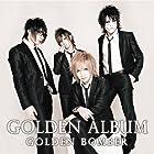 「ゴールデン・アルバム」初回限定盤A