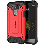 Cubix Impact Hybrid Armor Defender Case For LG G5 (Red)