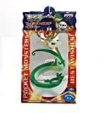 Banpresto Pokemon Black And White Figure Keychain - 47347 - Jalorda/Serperior