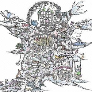 Serph - Candyman Imaginarium EP