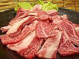 九州産 黒毛和牛霜降りともばら切り落としカルビ焼肉用[約100g]わけあり
