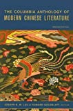 img - for The Columbia Anthology of Modern Chinese Literature (Modern Asian Literature Series) by Lau, Joseph S. M. Published by Columbia University Press 2nd (second) edition (2007) Paperback book / textbook / text book