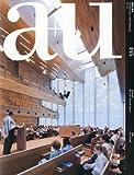 a+u (エー・アンド・ユー) 2011年 12月号 [雑誌]
