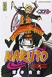 Naruto Vol.33