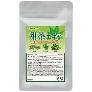 甜茶エキス 甘草&シソ葉&緑茶配合 (約1ケ月分)