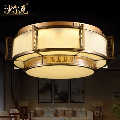 bbslt-nueva-lampara-de-cobre-chino-clasica-chino-estilo-lampara-de-techo-de-cobre-lamparas-de-dormit
