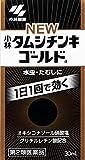 【第2類医薬品】ニュータムシチンキゴールド 30mL ランキングお取り寄せ