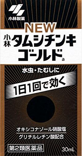 【第2類医薬品】ニュータムシチンキゴールド 30mL