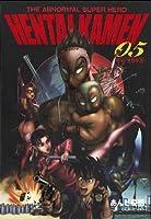 THE ABNORMAL SUPER HERO HENTAI KAMEN 5 (集英社文庫―コミック版) (集英社文庫 あ 63-5)