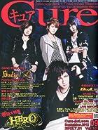 Cure (���奢) 2012ǯ 09��� [����]()