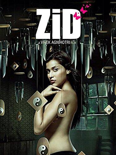 Zid (English Subtitled)