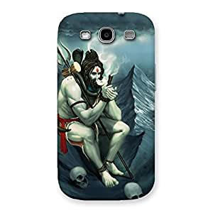 Gorgeous Shiva Multicolor Back Case Cover for Galaxy S3