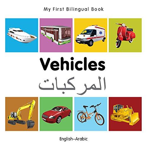 My-First-Bilingual-BookVehicles-EnglishArabic