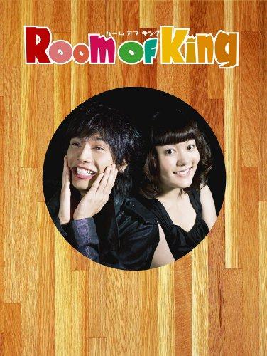 Room Of King DVD-BOX