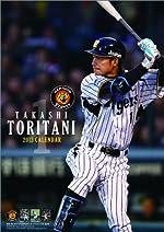 鳥谷 敬(阪神タイガース) カレンダー 2013年