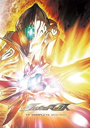 【Amazon.co.jp限定】ウルトラマンマックス TV COMPLETE DVD-BOX (完全数量限定) 後藤正行によるイラスト&デザインカード6枚セット付